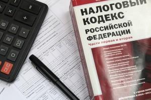 Налоги на компенсации вредных условий труда